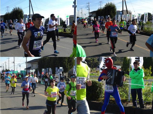 marathon32