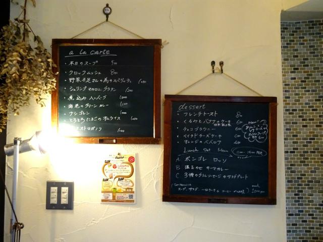 cafe1g07