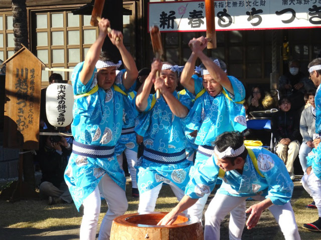 mochituki33