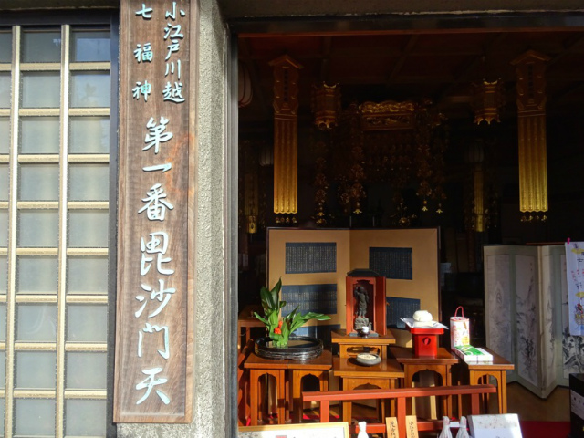 shichifukujin05