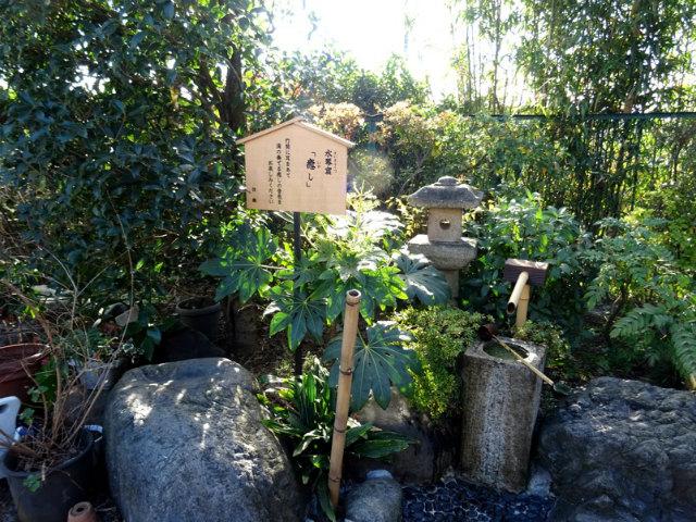 shichifukujin12