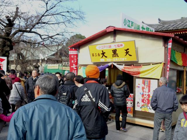 shichifukujin19