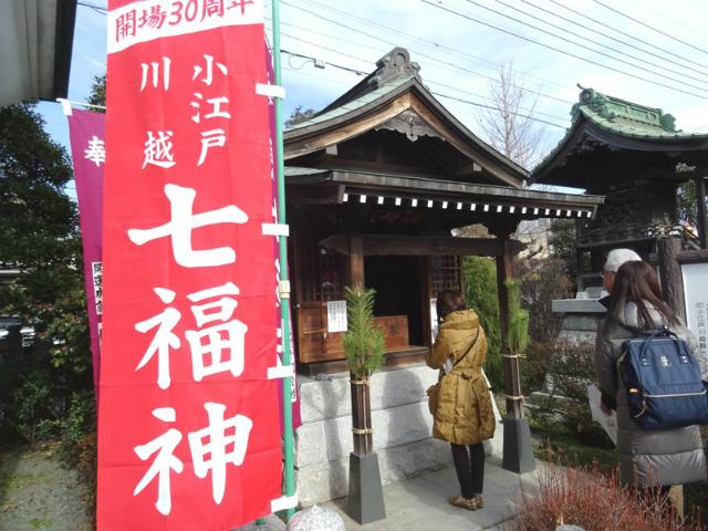 shichifukujin25