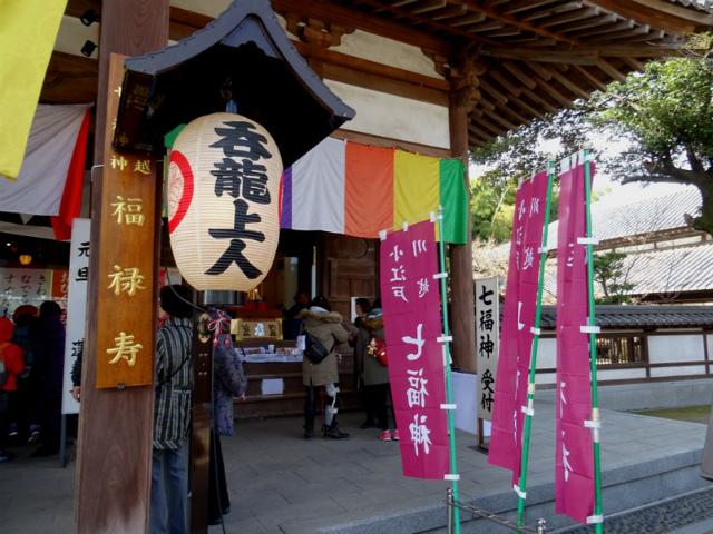 shichifukujin29