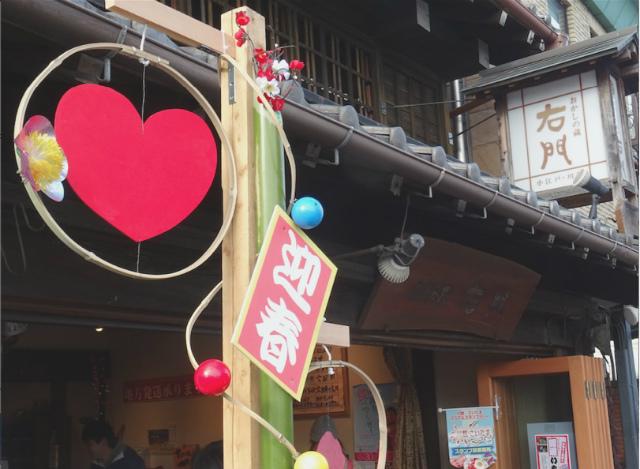 shichifukujin32