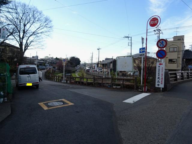 shichifukujin41