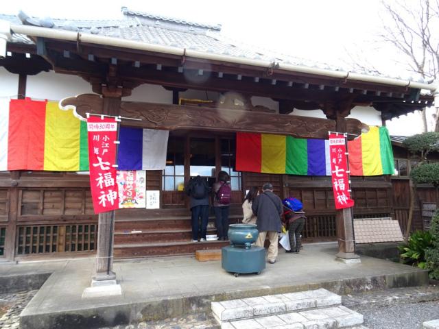 shichifukujin42