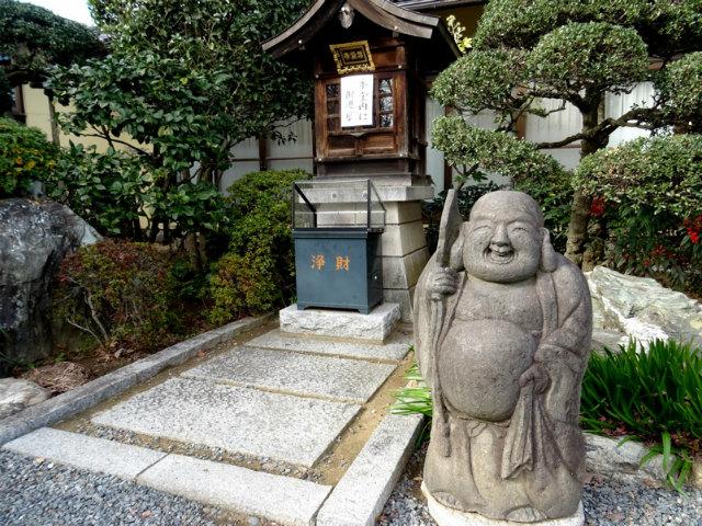 shichifukujin43