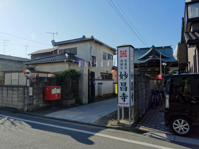 shichifukujin50