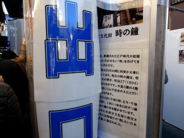 tokinokane26