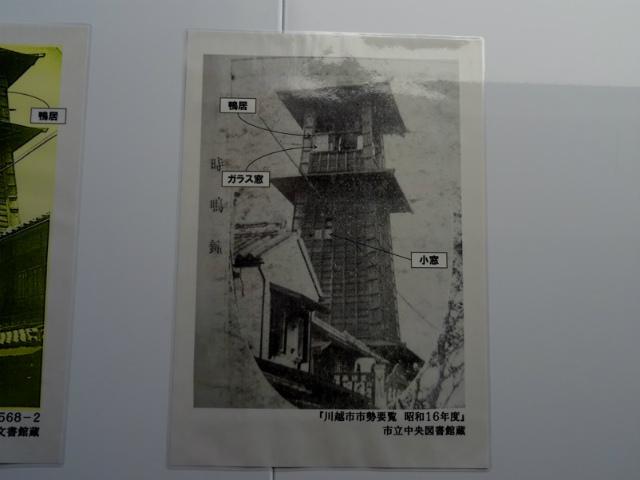 tokinokane35