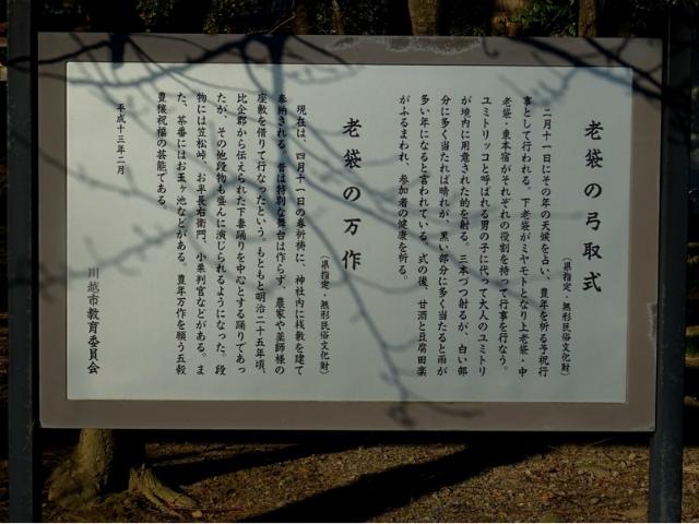 yumitori03