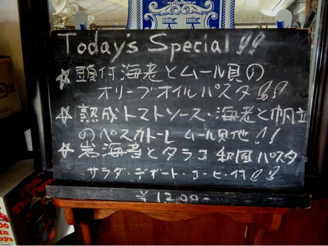caffe192505