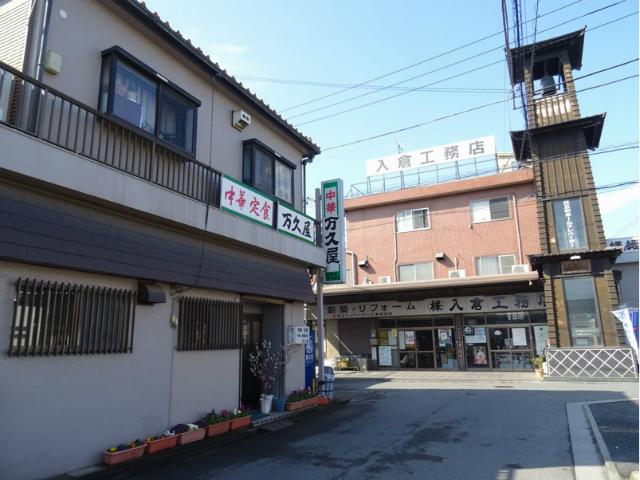 mankyuya04