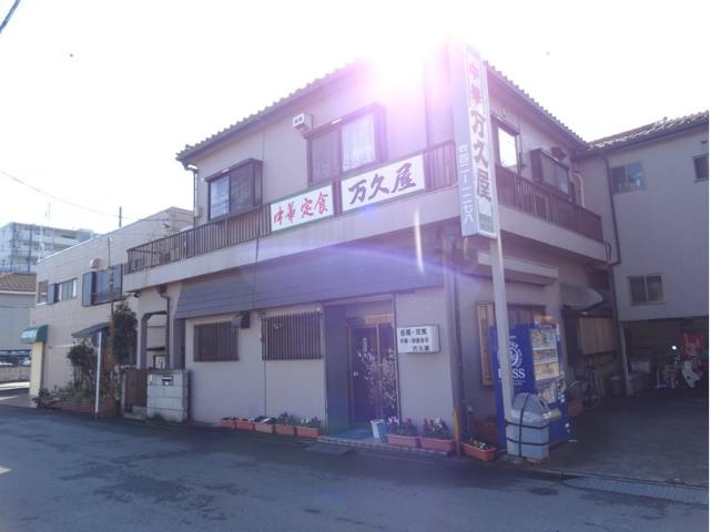 mankyuya05