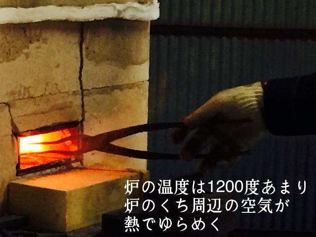 yosshizawa106