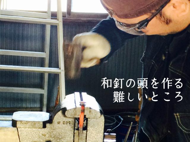 yosshizawa109