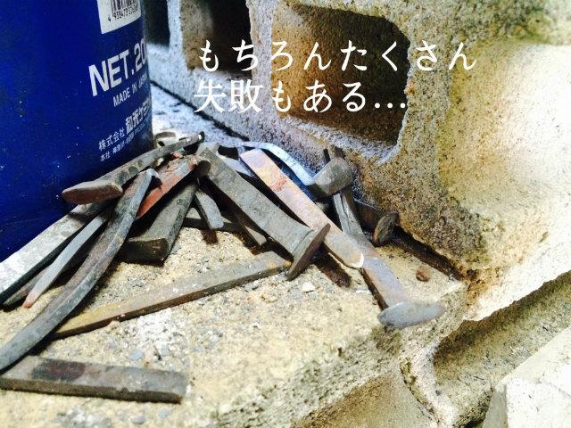 yosshizawa110