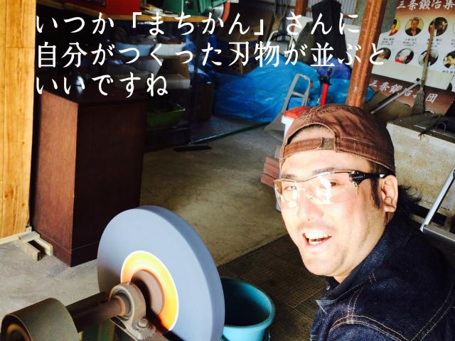 yosshizawa112