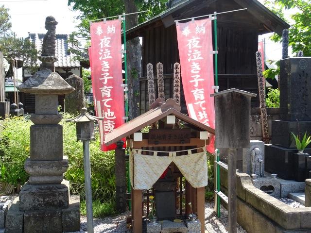 jyokoku24