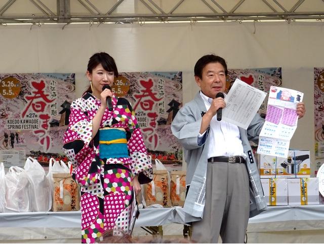 kawagoe27