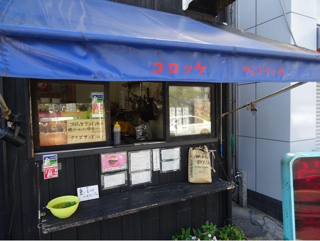kawagoe69