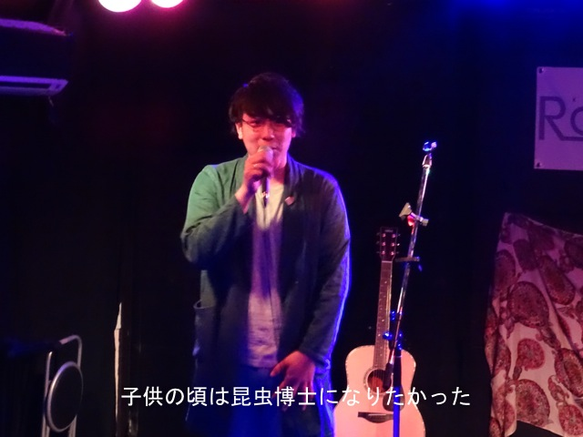 yumegatalist47