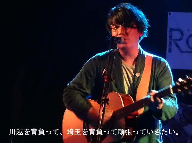 yumegatalist52