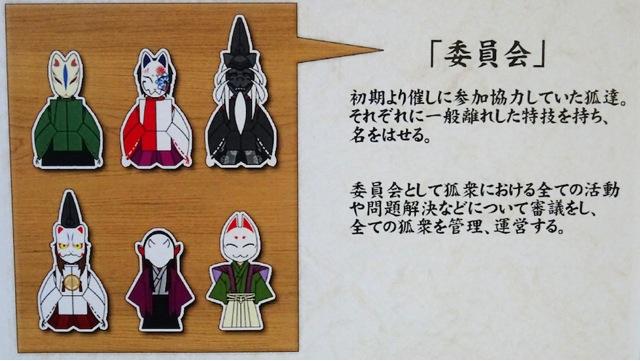 koyoi102