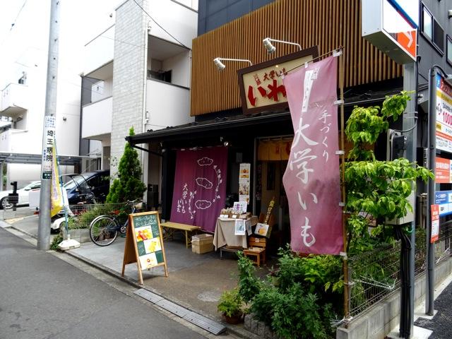 koyoi17