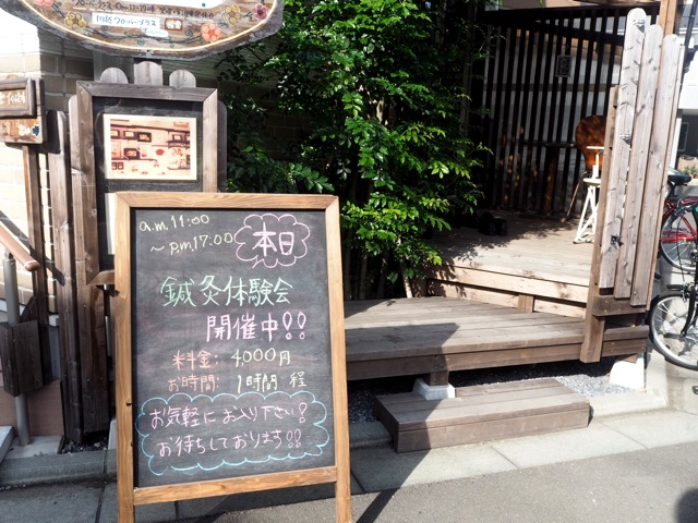 shinkyu38