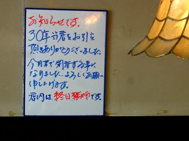 kogetsuro12