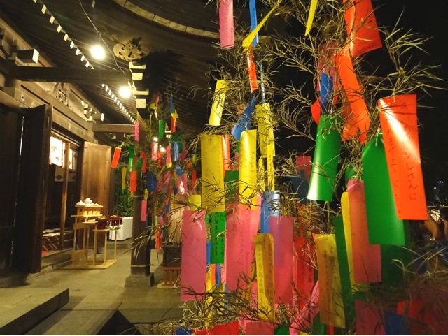 tanabata25