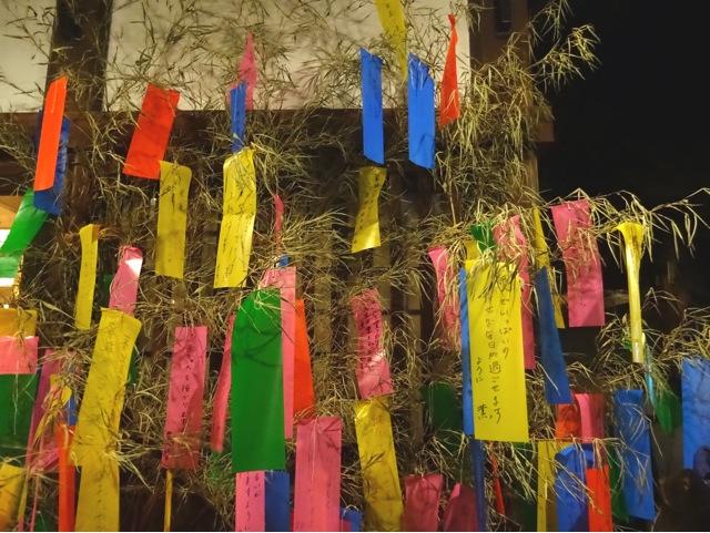 tanabata26