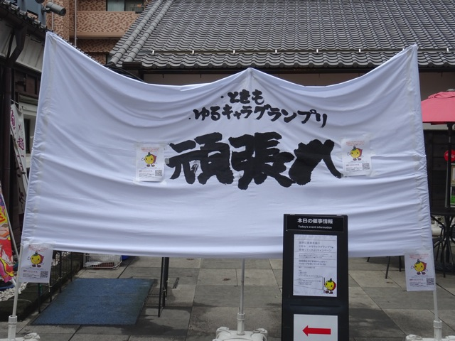 tokimo04