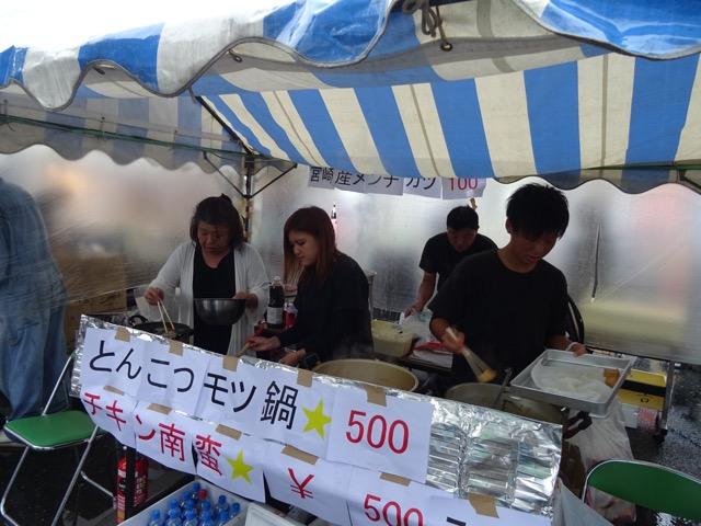 hatsukari30