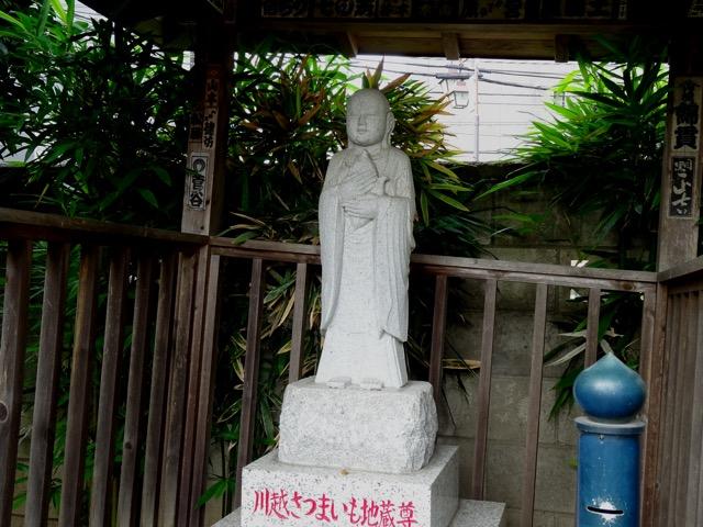 hichifukujin10