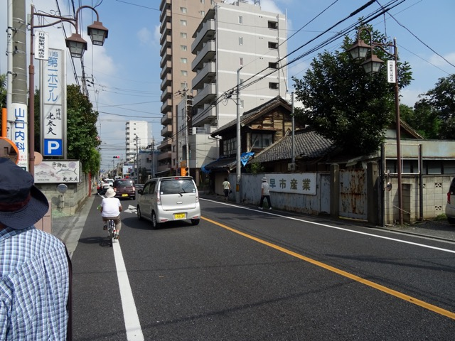 hichifukujin12