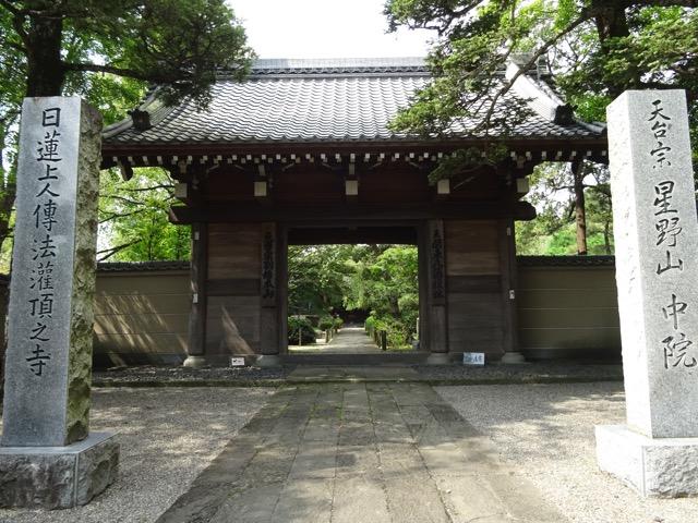 hichifukujin27