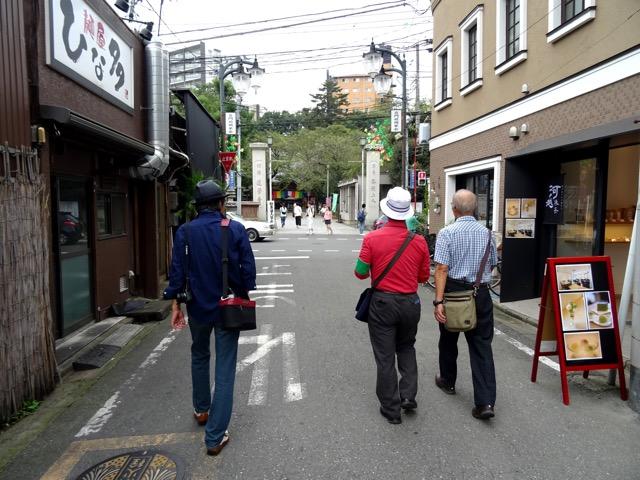 hichifukujin45