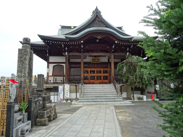 hichifukujin62