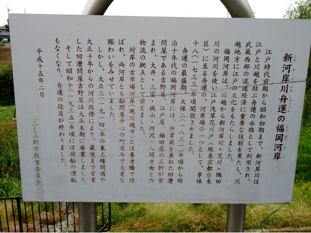 furuichiba02
