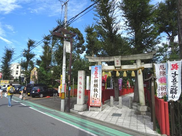kawagoefes1610