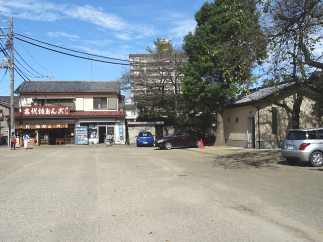 kawagoefes1674