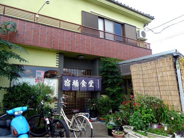 syukubasyokudo04