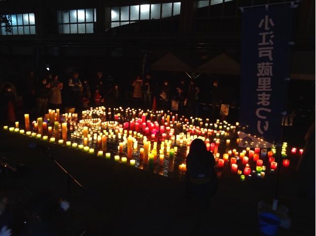 candle24