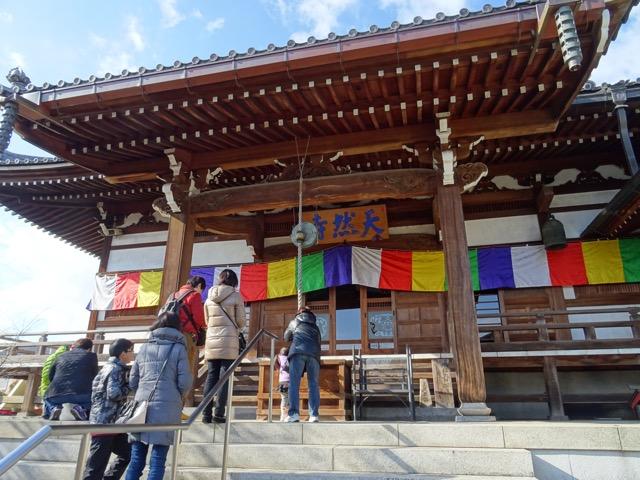 17shichifukujin19