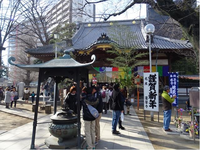 17shichifukujin40
