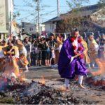 気忙しい年の瀬を迎える前に心の迷いを焼き尽くそう!〜成田山川越別院の火渡り祭り〜