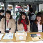 昭和の街で食べて飲んで楽しんで東日本大震災の復興支援〜うんめぇ祭〜